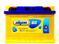 АКБ АКОМ 60Ah/520A  (Р) (Аком) Гарантия 36 мес.