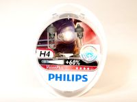 Лампа H4 60/55W +60% (Philips)  VISION PLUS ( 2шт)