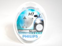 Лампа H7 55W +100% (Philips)  X-TREME VISION (2 шт)