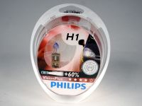 Лампа H1 55W +60% (Philips)  Vision Plus (2шт)