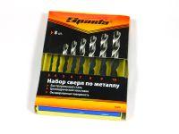 Сверла по металлу, 3-4-5-6-7-8-9-10 мм, 8 шт. Sparta
