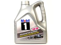 Mobil 1 New Life 5w30 4л