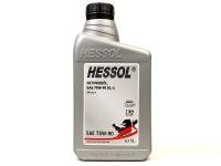 Hessol 75w90 GL-4 п/синт (1л)