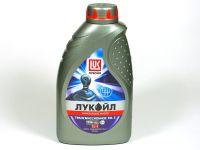 Лукойл 75w90  GL-5 (1л)