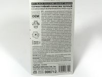 Герметик прокладок черный силиконовый DoneDial DD6712 (85г)