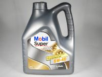 Mobil Super™ 3000 X1 Diesel 5W-40   4л
