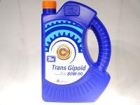 ТНК Trans Gipoid 80w90 GL-5 (4л)