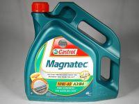 Castrol Magnatec 10w40 A3/B4 4л
