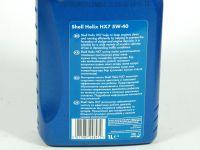 Shell Helix HX7  5w40   1л