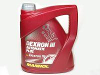 MANNOL Dexron III Automatic Plus  (4л)