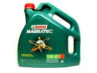 Castrol Magnatec 10w40 R  4л