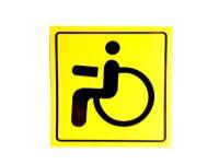 """Наклейка """"инвалид в машине"""""""