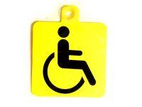 """Наклейка """"инвалид в машине""""  табличка на присоске"""