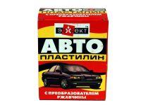 Автопластилин ЭФФЕКТ (300г)