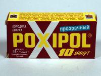 Клей POXIPOL прозрачный (14мл мет.туба)