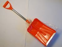 Лопата для очистки снега складная 90х24см (Airline)