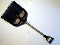 Лопата для очистки снега 95х35см (СПб)