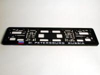 """Рамка под номерной знак """"Санкт-Петербург""""  черная"""
