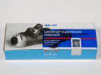 Цилиндр сцепления рабочий 2101-07,2121 (ВАЗ)