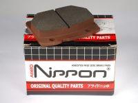 Колодки тормозные передние 2101-2107 (AL NIPPON)