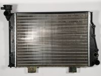 Радиатор охлаждения 2104-05,2107 (алюм) под датчик  (Luzar)