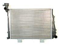 Радиатор охлаждения 2105/07 (алюм) под датчик  (Wonderful)