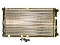 Радиатор охлаждения 1117-19 (алюм) (Luzar)