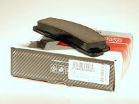 Колодки тормозные передние 2121,21213 (ВАЗ)