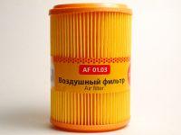 Фильтр воздушный 2141,2126 (элемент)(Курган)