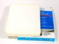 Фильтр салона 2170 (с кондиционером Panasonic)(Лада-Имидж) GB-9957