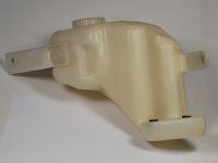 Бачок омывателя 2170-72 (2 мотора) (Пластик)