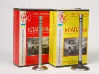Клапана впуск/выпуск 1,7л двиг.УФА (к-т 8шт.) 2141,2126 ( Луганск)