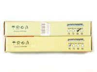 Цепь привода ГРМ 406 дв. (70,90 зв. комплект)