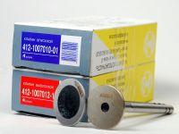 Клапана впуск/выпуск1,5л двиг.УФА (к-т 8шт,) 412,2140 (Луганск)