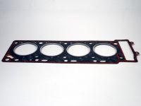 Прокладка головки блока 1,5л УФА (82,0 мм) с герметиком