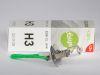 Лампа H3 55W +30% (Celen)  Classic (прозрачная)