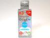 Лампа HOD 12V H3 100W +50% Crystal (Celen)