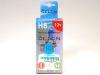 Лампа HOD 12V H8 35W +50% Night Ending (Celen)