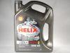 Shell Ultra Racing 10w60 4л