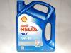 Shell Helix HX7 10w40 4л