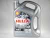 Shell Helix HX8 Synthetic 5W-40 4л