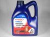 ESSO Ultra Turbo Diesel 10w40 4л