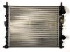 Радиатор охлаждения Renaul Logan без кондиционера с датчиком (VALEO)
