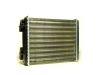 Радиатор печки 2101-03 алюминий (ПРАМО)