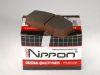 Колодки тормозные передние 2108-2115 (AL NIPPON)
