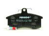 Колодки тормозные передние 2108-2115 красные (Ferodo)