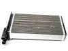 Радиатор печки 2108-099,2113-15 алюминий (Luzar)