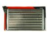 Радиатор печки 2110-12 алюминий (ДААЗ) до 2003 г.в.